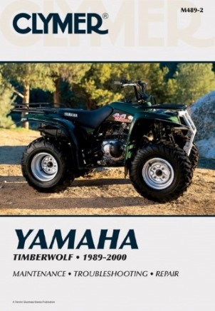REPAIR MANUAL 91-96 YFB250 TIMBERWOLF