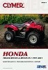 REPAIR MANUAL 97-01 TRX250D RECON