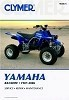 REPAIR MANUAL YFZ350 BANSHEE 87-94